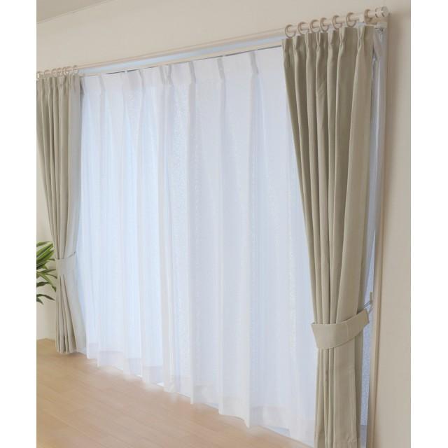 暖房効率UPで省エネ アンリ /8サイズ ウォッシャブル・UVカット・ミラーレース (巾150cm×丈223cm 2枚組)