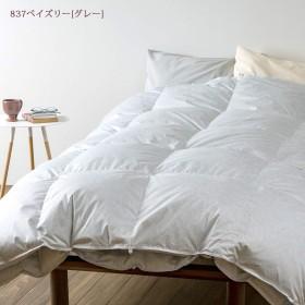 西川リビング 羽毛布団 シングル 2枚合せ フランス産ダウン90% 日本製 綿100%生地 48725 グレー[73] シングル