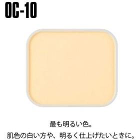 マリークヮント(MARY QUANT) スムーメーク <パウダーファンデーション> SPF32 PA+++【OC-10(オークル)/**】
