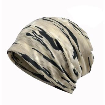 迷彩 ニット帽 メンズ U-LOVE ニットキャップ&ネックウォーマー 2WAYS 防寒 防風 男女兼用 医療用 帽子 迷彩カーキ