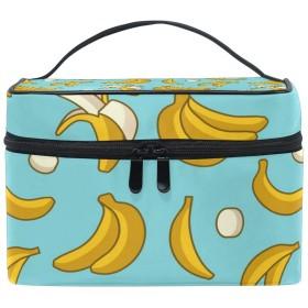 バララ (La Rose) 化粧ポーチ コスメポーチ 大容量 おしゃれ 機能的 かわいい バナナ 果物柄 メイクポーチ 化粧箱 軽量 小物入れ 収納バッグ 女性 雑貨 プレゼント