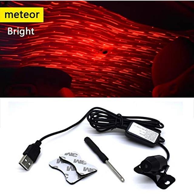 LED車内装飾イルミネーションライト用 取付簡単 防水、高輝度、ネオンシガーソケット、これ一つで車内の雰囲気が一気に変わります、防水LEDテープライト、LEDイルミネーションライト(流星なスタイル)(常に明るい)