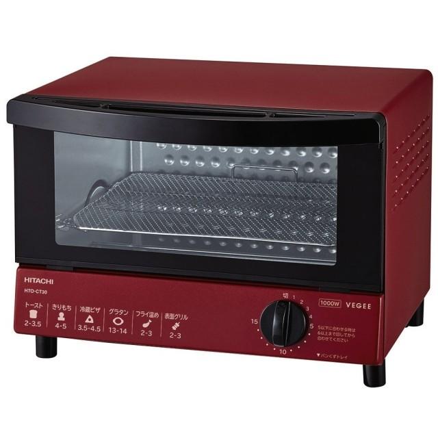日立 オーブントースター 1,000W 角型パン2枚焼き HTO-CT30 R
