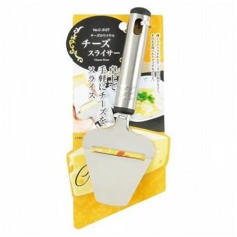 パール金属 チーズロワイヤル チーズスライサー/C-3127 チーズスライサー