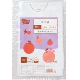 カウネット 低密度ゴミ袋エコ厚少量パック 乳白20L20枚×5
