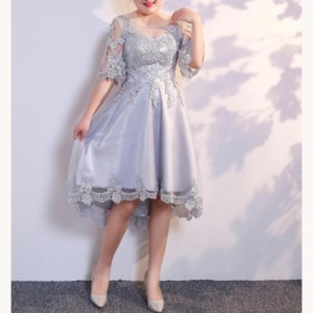 送料無料 大きいサイズ パーティードレス 結婚式 ドレス 袖あり 着痩せ グレー 上品