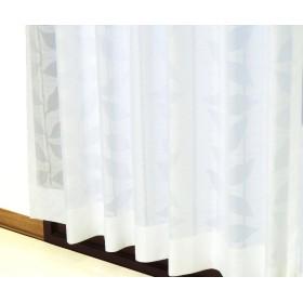 防炎 断熱 夜も見えにくいレースカーテン かーてん屋さんアウトレット ナチュラルリーフ リーフ柄 ナチュラルホワイト色 (幅100cm,丈83cm)