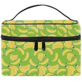 収納バッグ 化粧ポーチ トラベルポーチ 小物入れ 大きめ 女の子 可愛い プレゼントバナナグリーン
