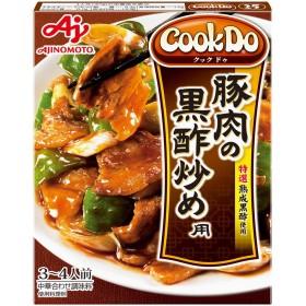 味の素 CookDo 豚肉の黒酢炒め用 130g
