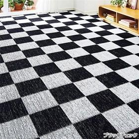 撥水加工タフトカーペット [ブラックチェック 5: 江戸間8畳/正方形] フリーカット可 日本製