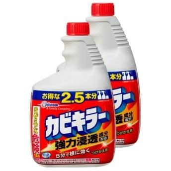 【まとめ買い】 カビキラー カビ取り剤 特大サイズ 付替用2本セット 1,000g×2本