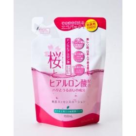 地の塩社 チノ・ヴェリテ 美肌エッセンスローション 150ml