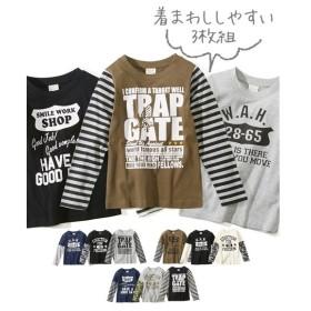 Tシャツ カットソー キッズ 重ね着風 長袖 3枚組 男の子 子供服 トップス 身長110/120/130cm ニッセン