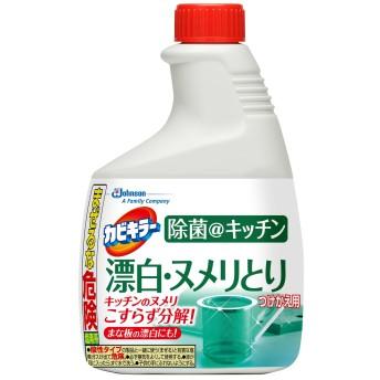 カビキラー 台所用漂白剤 除菌@キッチン 漂白・ヌメリ取り 泡スプレー 付替用 400g