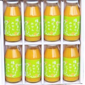 陽だまりファーム 三ヶ日青島みかんジュース ストレート 100% 180ml 8本セット