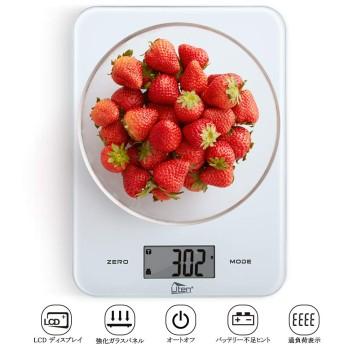 Uten キッチンスケール デジタルスケール はかり デジタル 1g 8kg 高精度 計量器 MLモード 風袋引き 電子 はかり 料理 コンパクト 軽量
