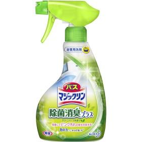 バスマジックリン 風呂用洗剤 泡立ちスプレー 除菌消臭プラス本体 380ml