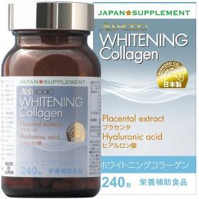 【日本製】Whitening Collagen (ホワイトニングコラーゲン)240粒 プラセンタ / ヒアルロン酸 / ローヤルゼリー配合 サプリメント