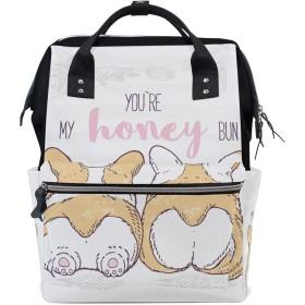 ママバッグ マザーズバッグ リュックサック ハンドバッグ 旅行用 コーギー 犬柄 心の形 カップル ファション