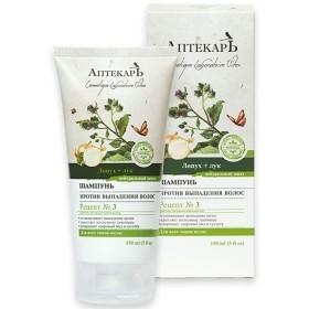 Bielita & Vitex | Chemist Line | Shampoo against hair loss | Recipe number 3 | Burdock | Onions | 150 ml