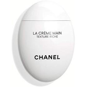 CHANEL LA CREME MAIN TEXTURE RICHE シャネル ラ クレーム マン リッシュ ハンドクリーム (リッチ)50ml オリジナルラッピング&ショップバッグ