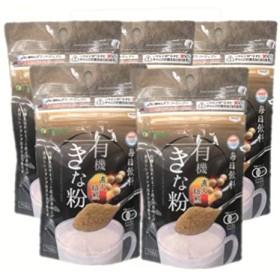 マルシマ 毎日飲料 有機きな粉(プレーン)<70g> 5個