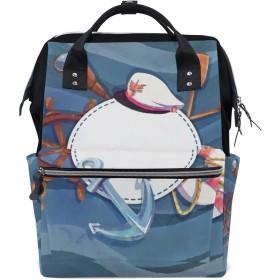 ママリュック イカリ かわいい きれい ミイラバッグ デイパック レディース 大容量 多機能 旅行用 看護バッグ 耐久性 防水 収納 調整可能 リュックサック 男女兼用