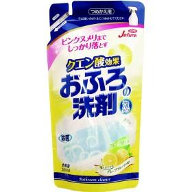 カネヨ石鹸 ジョフレおふろの洗剤 詰替用 グレープフルーツの香り 380ml