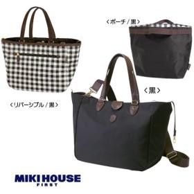 ミキハウス (MIKIHOUSE) マザーバッグ 41-8201-787 - 黒
