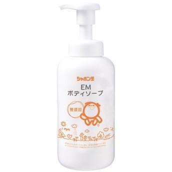 シャボン玉EM石鹸ボディーソープ(520ml)