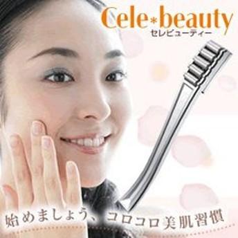 セレビューティー   Cele beauty   ◇正規品◇