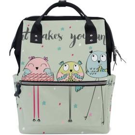 ANNSIN マザーズバッグ ママバッグ リュック バックパック ハンドバッグ 3WAY 多機能 防水 大容量 軽量 シンプル おしゃれ ベビー用品収納 出産準備 旅行 お出産祝い 動物 フクロウ 可愛い