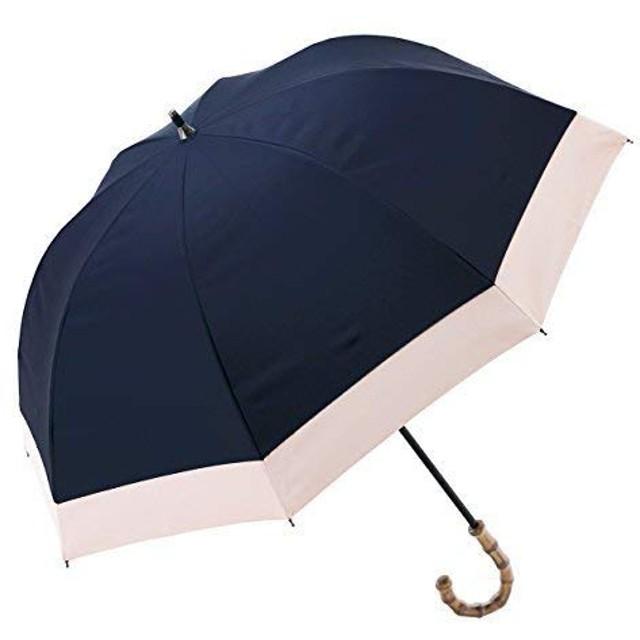 【Rose Blanc】100%完全遮光 日傘 晴雨兼用 レディース ショートサイズ コンビ 50cm (ネイビー×ピンク)