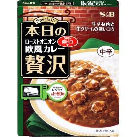 S&B 本日の贅沢 欧風カレー 中辛 180g