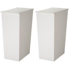 日本製ダストボックス kcud クード シンプル 2個セット スリム ワイド ゴミ箱 ごみ箱 (スリム ホワイト×スリム ホワイト)