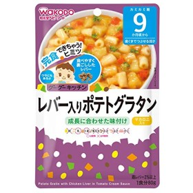 和光堂 グーグーキッチン レバー入りポテトグラタン 80g (9ヶ月頃から)【3個セット】