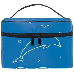 便携式ドルフィンライン メイクボックス 收納抜群 大容量 可愛い 化粧バッグ 旅行