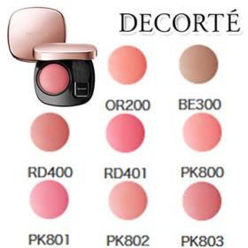 コスメデコルテ パウダー ブラッシュ 選べる 全8色 COSME DECORTE PK803