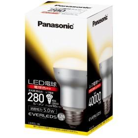 パナソニック LED電球 EVERLEDS レフ電球40W相当 密閉形器具対応 E26口金 電球色相当(5.0W) 一般電球・レフタイプ LDR5LW