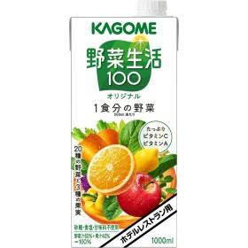 カゴメ ホテルレストラン用 野菜生活100 オリジナル 1l ×6本