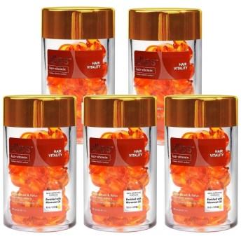 エリップス ellips ヘアビタミン ヘアトリートメント 50粒 ボトル ブラウン お得な5本セット [並行輸入品]