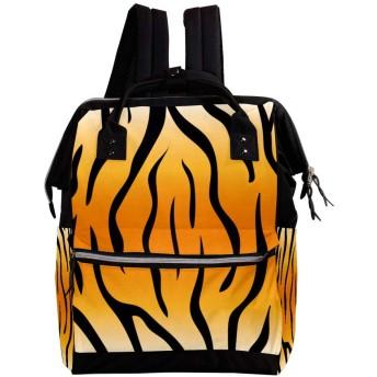 CHENYINAN リュックサック リュック 学生 レディース 虎 ストライブ メンズ 大容量 マザーズバッグ がま口 バックパック 通勤通学 デイバッグ かわいい おしゃれ