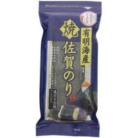 佐賀海苔 有明海産佐賀のりおにぎり焼のり 3切20枚×5個