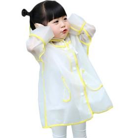 [ミリケ] 子供用 レインコート 雨具 キッズ レインウェア 男の子 女の子 ロング バイザー付き 雨合羽 透明 防水 防風 通学 可愛い 男女兼用 イエローXL
