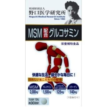 明治薬品 MSM配合グルコサミン 440mg×360粒