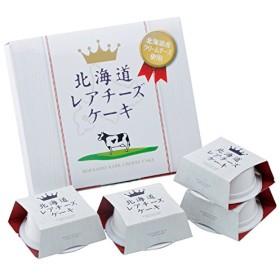 北海道 土産 北海道レアチーズケーキ (国内旅行 日本 北海道 お土産)
