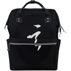 ママリュック え 日本 文化 白黒 ミイラバッグ デイパック レディース 大容量 多機能 旅行用 看護バッグ 耐久性 防水 収納 調整可能 リュックサック 男女兼用