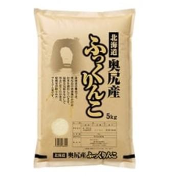 2019年11月発送開始『定期便』北海道 奥尻産 ふっくりんこ 10kg(5kg×2)全4回