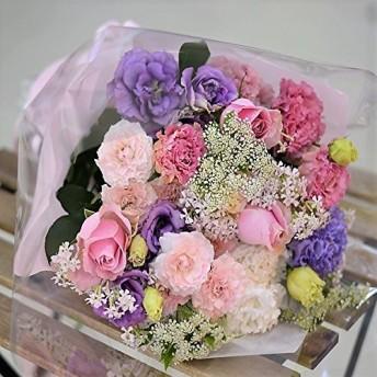 幸せブーケ ピンク系 ブーケ風 花束 生花 プレゼント お祝 記念日 お誕生日 結婚記念日 開店祝 発表会
