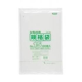 規格袋 LD ヒモ付 No.15 透明 10冊×2箱入 LK15